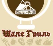 Шале-Гриль | Доставка шашлыка и еды